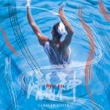 ミニアルバム『瀧神』。シンクロ日本代表曲ほか全5曲を収録