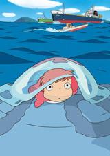 ヴェネチアでも旋風を巻き起こすか!?『崖の上のポニョ』の公式上映は8月31日(日) (C)2008二馬力・GNDHDDT
