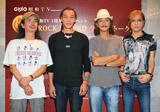 「昭和TV」1周年記念イベント『ROCK LEGEND ライブ&トーク』出演者たち