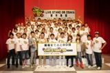11月には関西でも開催されることになったお笑いフェス『LIVE STAND』