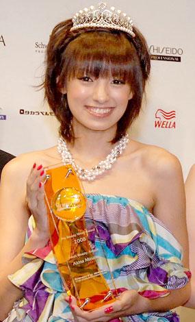 髪型 アッキーナ 髪型 : beauty.oricon.co.jp