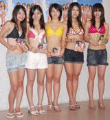 ミスマガジン2008のメンバー