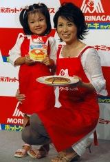 同発表会でホットケーキ作りを行った西村知美と娘の咲々ちゃん