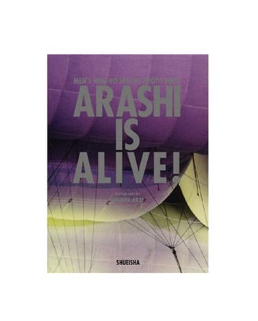 嵐、写真集『嵐5大ドームツアー写真集 ARASHI IS ALIVE!』(集英社)