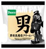 11月1日より発売される『男前豆腐店クリームパン』