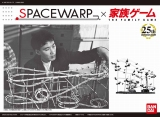 「SPACEWARP×家族ゲーム」(C)1983 TOHO CO., LTD.  (C)BANDAI 2008