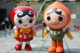 人権イメージキャラクターの「人KENまもる君&人KENあゆみちゃん」