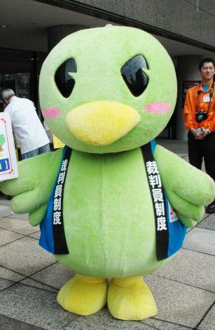 福岡高等検察庁と裁判員制度の広報キャラクター「サイバンインコ」