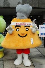 鹿児島地方検察庁のキャラクター「かちけん君」