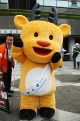 奈良地方検察庁のキャラクター「なっち」