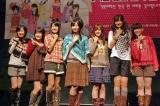 『2008 アジアソングフェスティバル』に参加したBerryz工房