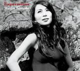 デビュー30年を迎える竹内まりやのベストアルバム『Expressions』