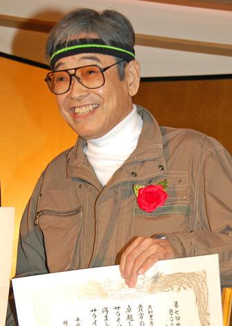 「BOOK」部門を受賞した立川談志