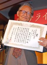「人物部門賞」を受賞した福井正二郎さん