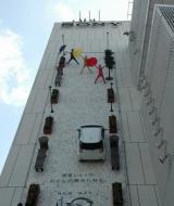 ビルの壁面を舞台にした空中パフォーマンス