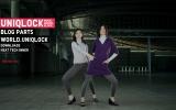 ユニクロの新作ブログパーツ『UNIQLOCK4』