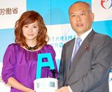 桝添厚生労働大臣からプロジェクトのオブジェを贈呈された松浦亜弥