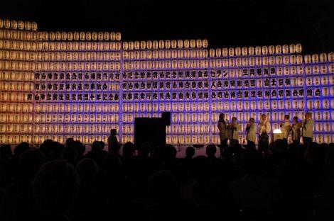 明治神宮にて行われた『アカリウム』点灯式の様子