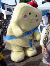 本州四国連絡橋のシンボルキャラクター、わたる