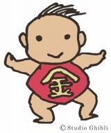 愛称「こきんちゃん」に決まった、宮崎駿制作の小金井市イメージキャラクター