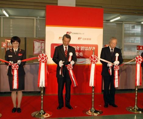 京橋郵便局で行われたセレモニーの様子