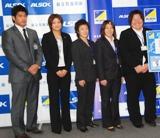 会見には北京五輪女子レスリング金メダリストの吉田沙保里、伊調千春、馨姉妹、塚田真希も登場