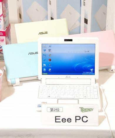 2位の「Eee PC」
