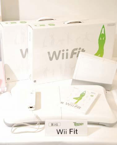 3位の「Wii Fit」