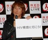 HIV検査をすすめるDJ山本シュウ