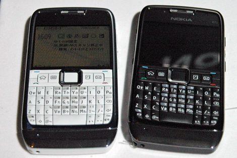 「PRO」シリーズの『Nokia E71』
