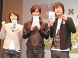 吉本ゲーム部のメンバー(左から箕輪はるか、井上聡、川島明)
