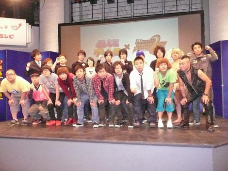 吉本ゲーム部設立に若手お笑いタレントも多数集結