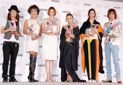 『ネイルクイーン2008』受賞者