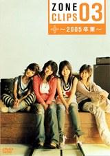 3位のZONE〔写真はDVD『ZONE CLIPS 03 〜2005卒業〜』〕
