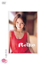 高垣麗子『Reiko』