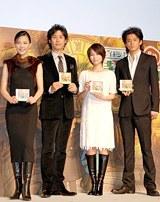 DSソフト「レイトン教授と最後の時間旅行」発売記念完成披露会に出席した(左から)木村佳乃、大泉洋、堀北真希、小栗旬