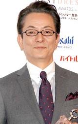 「2008年ベストドレッサー賞」を受賞した水谷豊