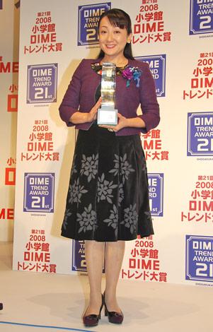 『2008 DIMEトレンド大賞』の「話題の人物賞」に選ばれたエド・はるみ