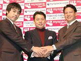 SNS「MySpace」の雑誌を創刊する(左から)桑原雄太編集長、大蘿淳司マイスペース社長、奥山卓東京ニュース通信社社長
