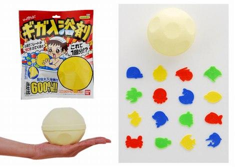 大きさにびっくり!の『ギガ入浴剤』(12月4日発売)