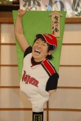 「有終の美」上野由岐子選手