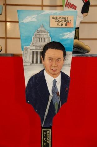 「政策より政局?政局より政策?」麻生太郎首相