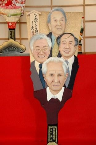 「もっと自信をもとう日本!」小林誠氏、益川敏英氏、南部陽一郎氏、下村脩氏