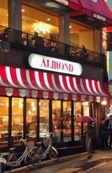 2009年1月3日を最後に、同地での営業を終了するアマンド六本木店