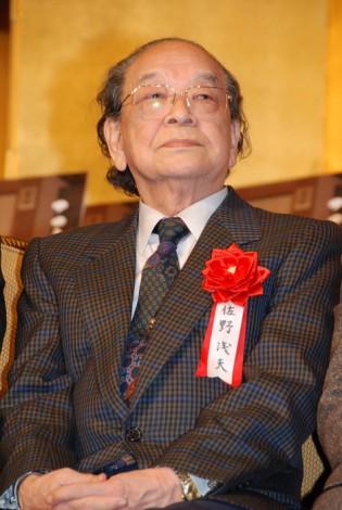 佐野浅夫の画像 p1_6
