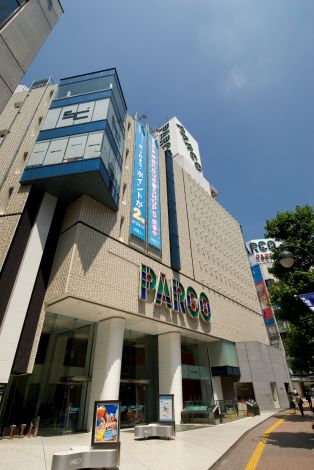 開店以来初の元日営業を行う渋谷パルコ