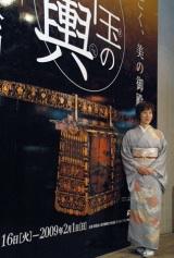 『珠玉の輿〜江戸と乗物〜』開幕セレモニーに登場した高畑淳子