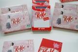 全国の郵便局で発売される『キットメールe-センスカードセット』