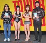 『週刊SPA! グラビアン魂 AWARDS2008 期待されても困るんですよ』に登場した(左から)みうらじゅん、森下悠里、辰巳奈都子、リリー・フランキー