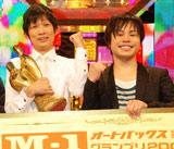 """見事""""M-1王者""""に輝いたNON STYLE"""